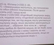48257081_276365983076475_4954902966789210112_n